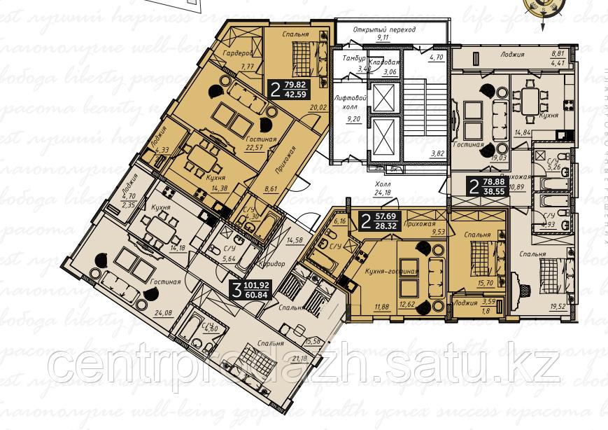 2 комнатная квартира в ЖК  Liberty  (Либерти)  78.88 м²