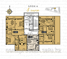 3 комнатная квартира в ЖК  Liberty  (Либерти)  78.49 м²