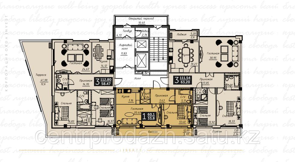 3 комнатная квартира в ЖК  Liberty  (Либерти)  112.2 м²