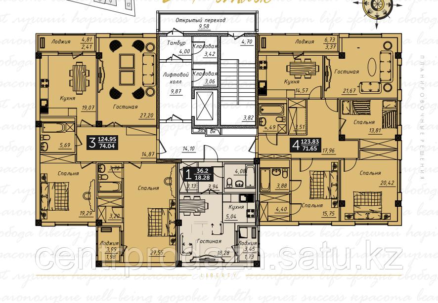 4 комнатная квартира в ЖК  Liberty  (Либерти)  123.83 м²
