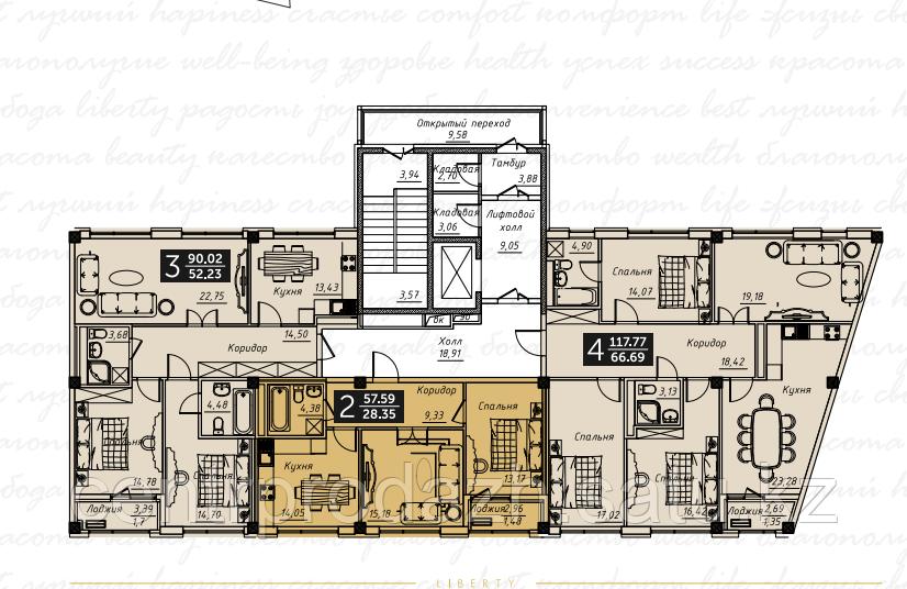 4 комнатная квартира в ЖК Liberty (Либерти)  117.77 м²