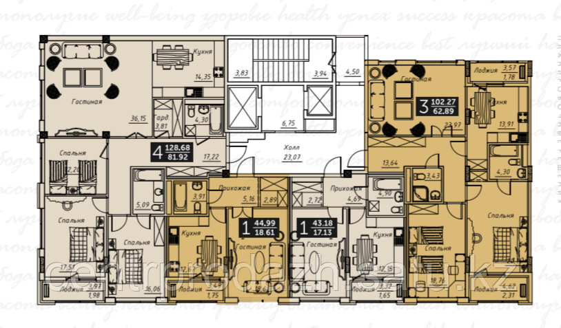4 комнатная квартира в ЖК Liberty (Либерти)  128.68 м²