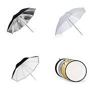 Зонты и отражатели