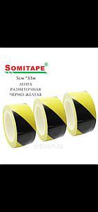 Лента разметочная черно/желтая виниловая 5 см х 33 м