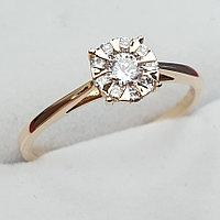 Золотое кольцо с Бриллиантами VS1/G 0,26Ct, 750 проба