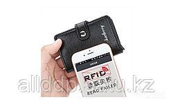 Мини портмоне - кардхолдер с защитой от сканирования Baellerry RFID Protection