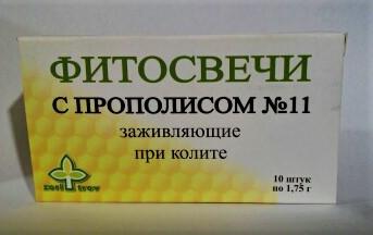 Фитосвечи (суппозитории) №11, Заживляющие при колите и трещинах прямой кишки, 10шт