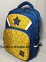Школьный рюкзак  со 2-го по 4-й класс.Высота 39 см,длина 30 см,ширина 17см., фото 1