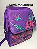 Школьный рюкзак для девочек в 1-й класс.Высота 35 см, ширина 27 см, глубина 15 см.