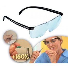 Увеличительные очки Big vision.