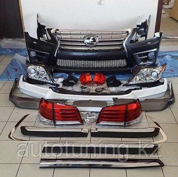 Комплект рестайлинга (переделка) на Lexus LX570 2007-2011 под 2012-2015 F sport