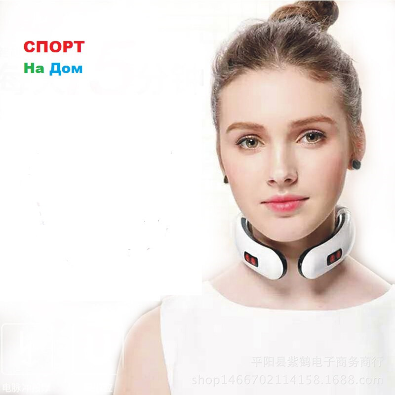 Миостимулятор для похудения на шею