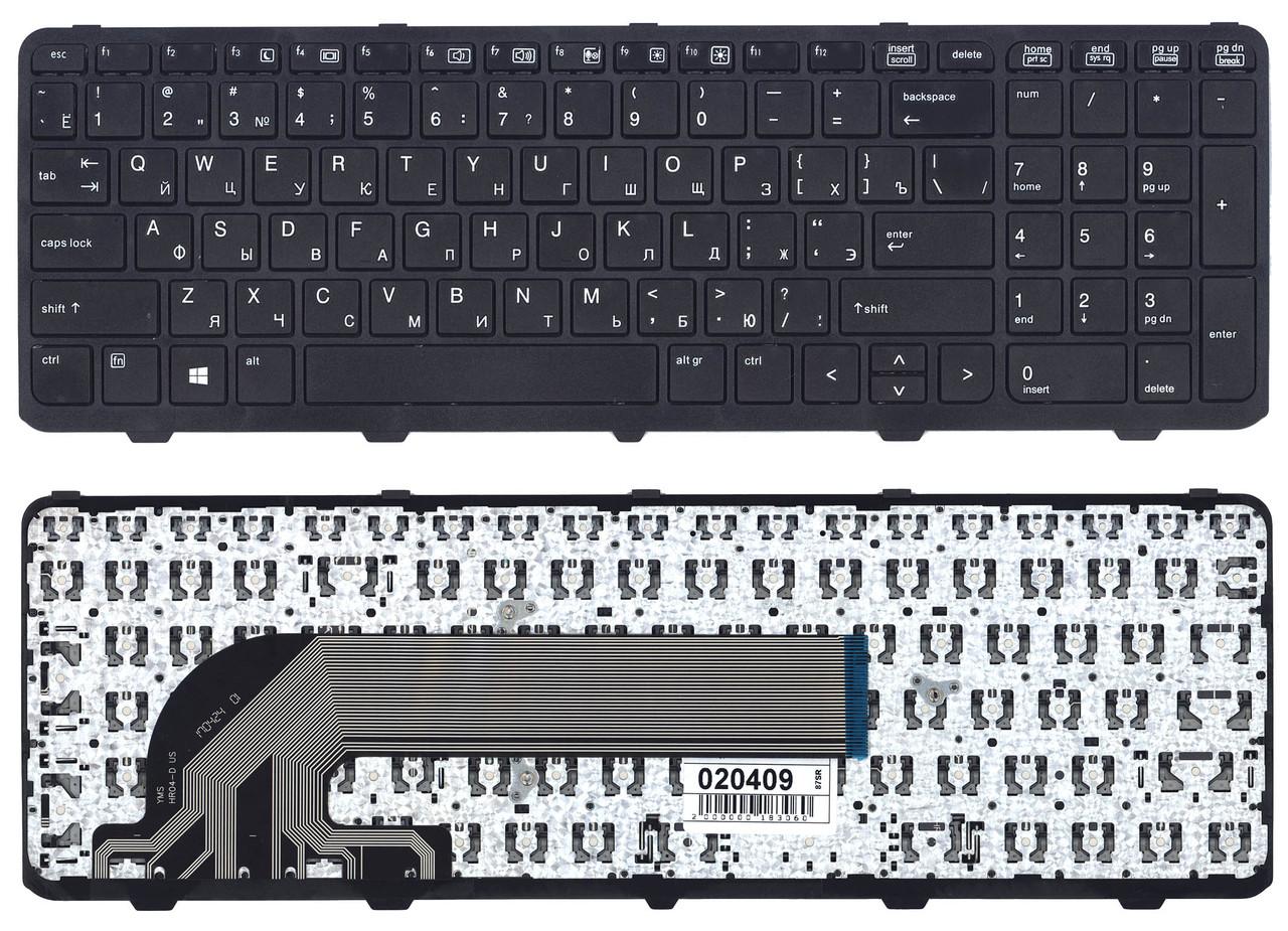 Клавиатура для ноутбука HP ProBook 450 G0 (черная, RU)