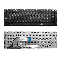 Клавиатура для ноутбука HP Pavilion 17-e series (черная, RU)