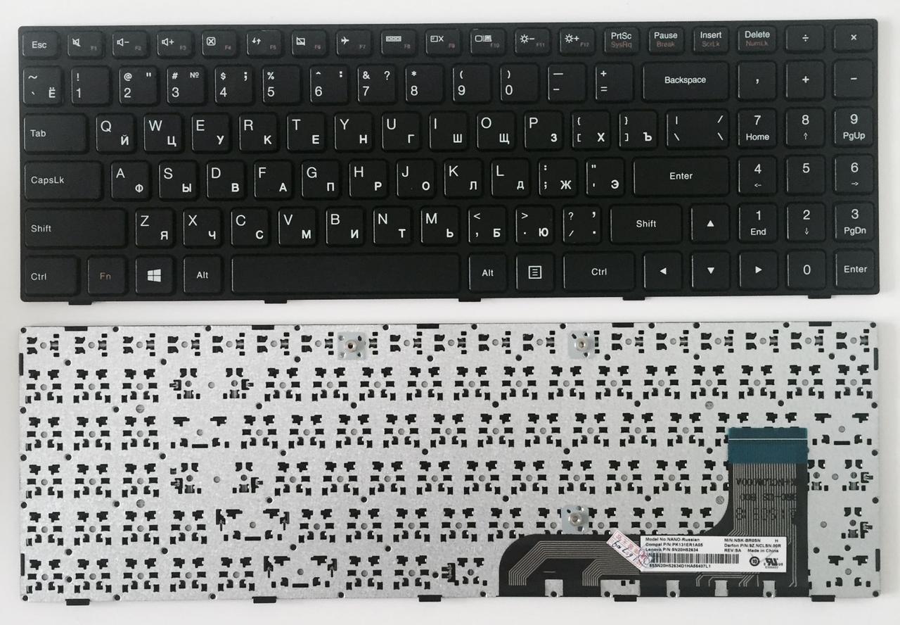Клавиатура для ноутбука Lenovo IdeaPad 100 (черная, RU)