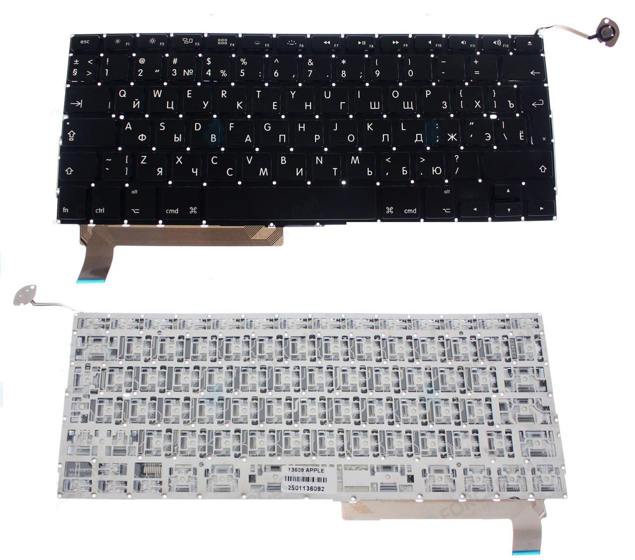 Клавиатура для ноутбука Apple MacBook PRO A1286 (черная с подсветкой, RU)