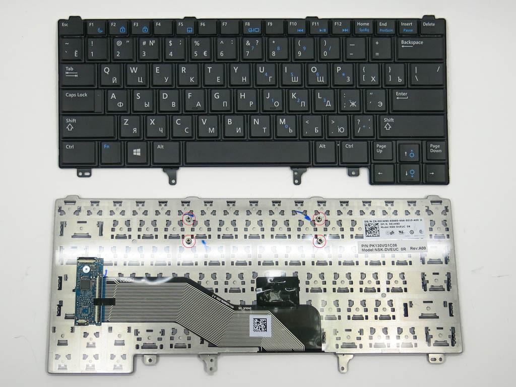 Клавиатура для ноутбука Dell Latitude E6420 (черная, RU)
