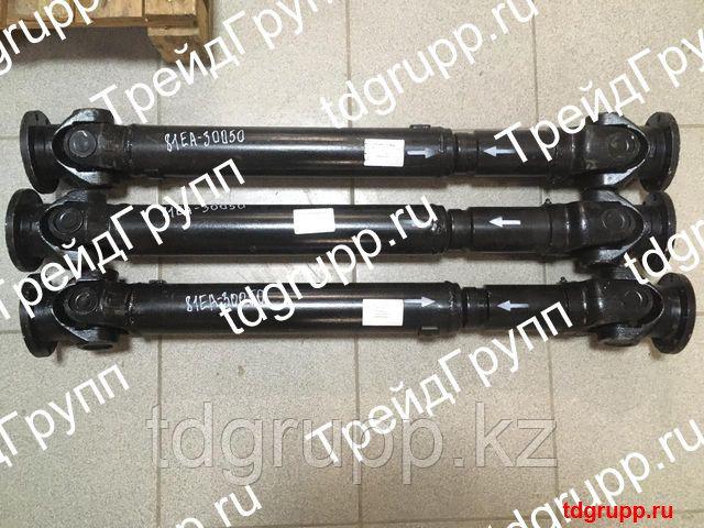 81EA-30050 Вал карданный Hyundai
