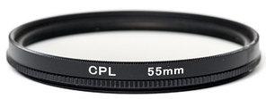 Светофильтр PowerPlant CPL 55 мм