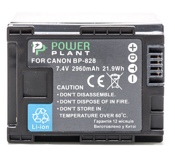 Аккумулятор PowerPlant Canon BP-828 Chip 2960mAh