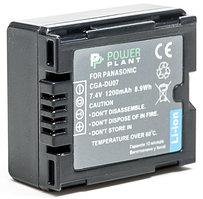Аккумулятор PowerPlant Panasonic VW-VBD070, CGA-DU07 1200mAh