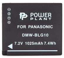 Аккумулятор PowerPlant Panasonic DMW-BLG10, DMW-BLE9 1025mAh
