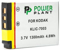 Аккумулятор PowerPlant Kodak KLIC-7003 1300mAh