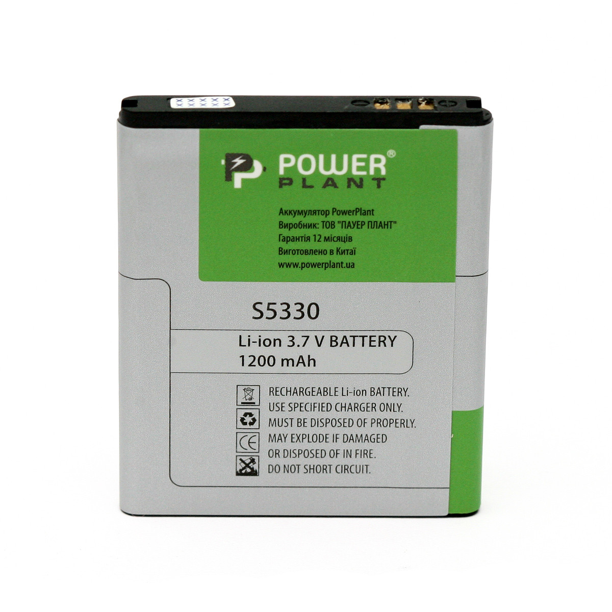 Аккумулятор PowerPlant Samsung S5330 (EB494353VU) 1200mAh
