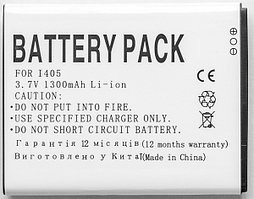 Аккумулятор PowerPlant Samsung i405 (EB505165YZ) 1300mAh
