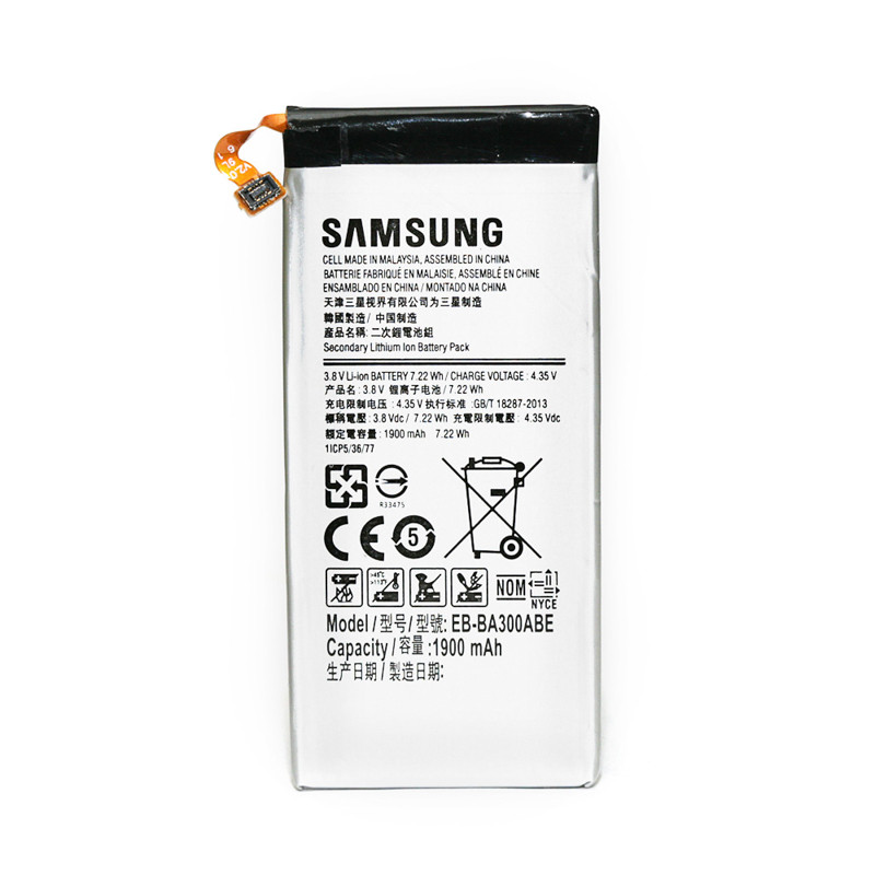Аккумулятор PowerPlant Samsung Galaxy A3 (EB-BA300ABE) 1900mAh