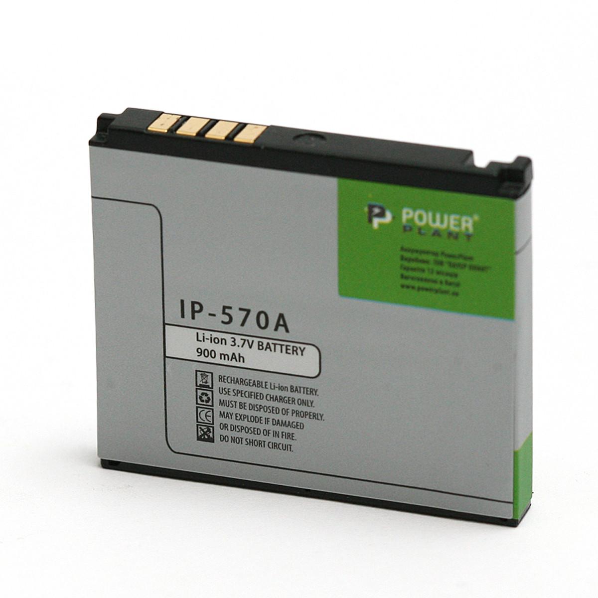 Аккумулятор PowerPlant LG KC550 (IP-570A) 900mAh