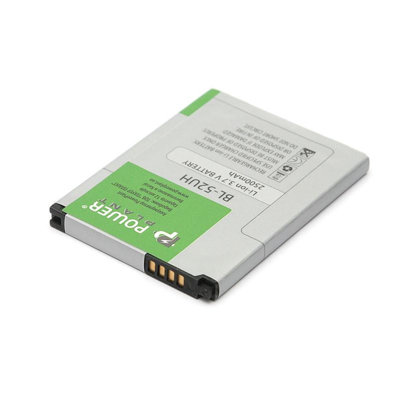 Аккумулятор PowerPlant LG D280 L65 (BL-52UH) 2500mAh