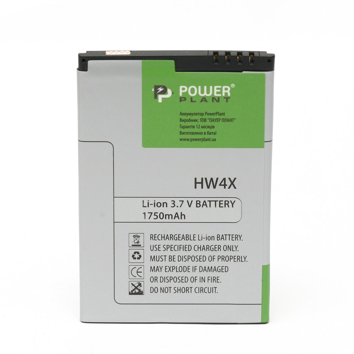 Аккумулятор PowerPlant Motorola ATRIX 2 (HW4X) 1750mAh