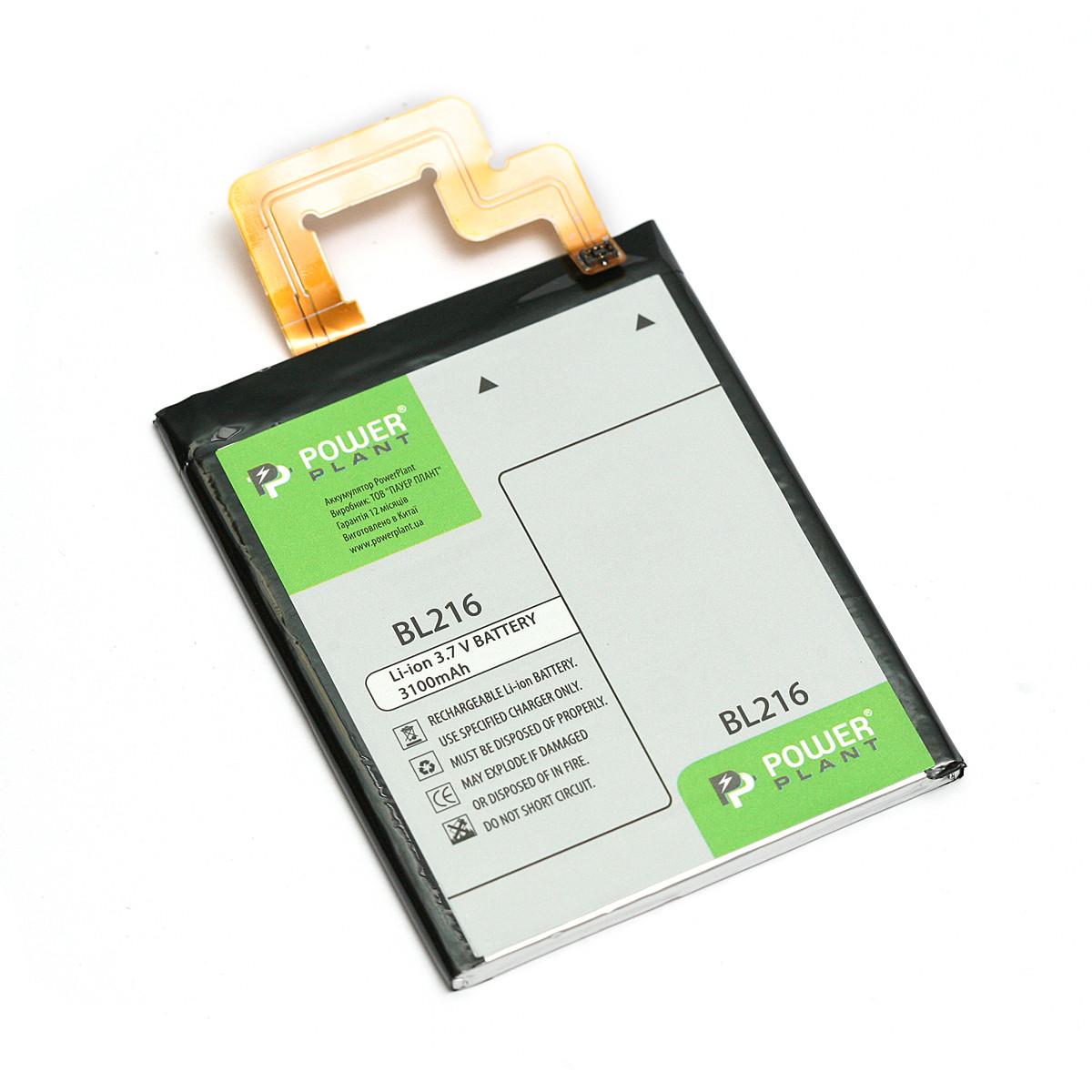 Аккумулятор PowerPlant Lenovo K910 (BL216) 3100mAh