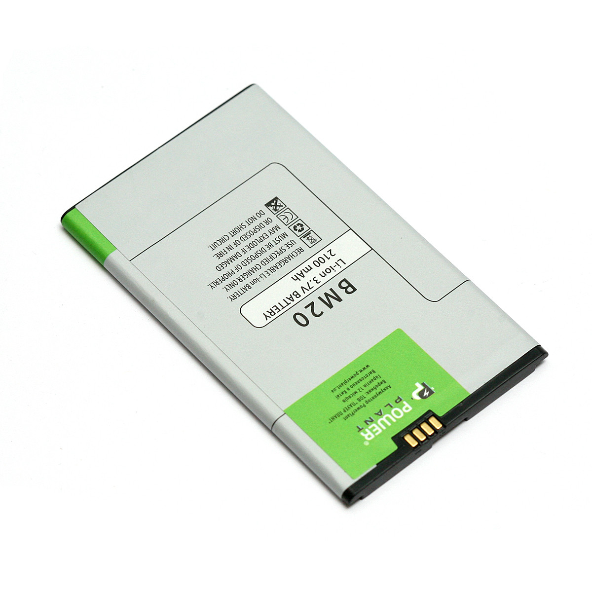 Аккумулятор PowerPlant Xiaomi Mi2, Mi2s, M2 (BM20) 2100mAh