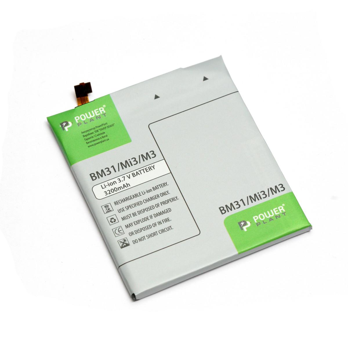 Аккумулятор PowerPlant Xiaomi Mi3, M3 (BM31) 3200mAh