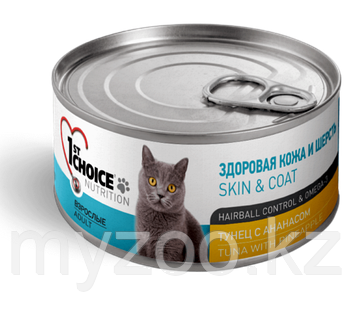 1st Choice (Фест Чойс) влажный корм для кошек ТУНЕЦ с АНАНАСОМ  85 гр