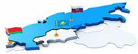 Грузоперевозки Новосибирск - Астана