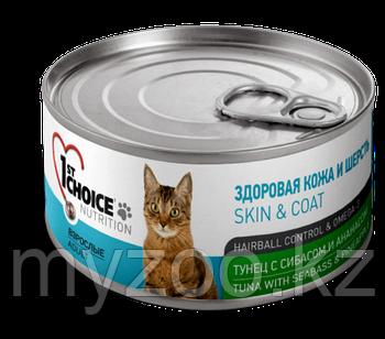 1st Choice (Фест Чойс) влажный корм для кошек  ТУНЕЦ с СИБАСОМ и АНАНАСОМ   85 гр