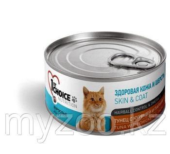 1st Choice (Фест Чойс) влажный корм для кошек  ТУНЕЦ с КУРИЦЕЙ и ПАПАЙЕЙ 85 гр