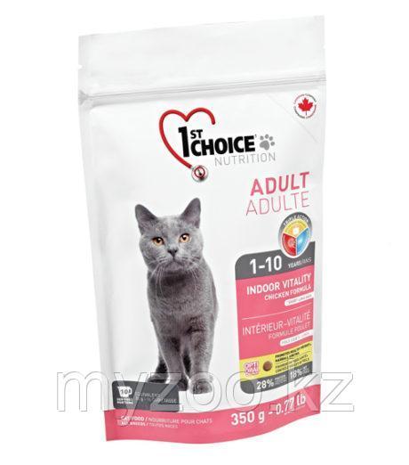 1st Choice VITALITY Indoor (Фест Чойс) корм для кошек живущих дома 350 гр