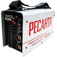 Сварочный аппарат САИ220 «Ресанта»