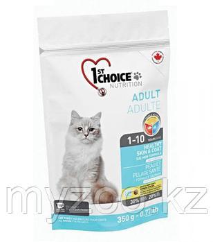 1st Choice Healthy Skin & Coat (Фест Чойс) корм для кошек красивая кожа и шерсть 350 гр
