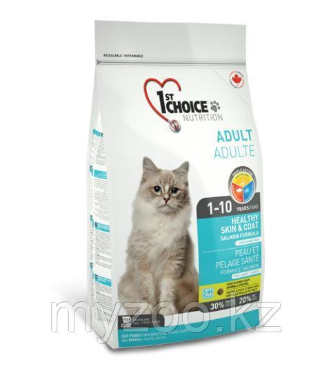 1st Choice Healthy Skin & Coat (Фест Чойс) корм для кошек красивая кожа и шерсть 2,72кг