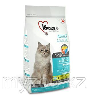 1st Choice Healthy Skin & Coat (Фест Чойс) корм для кошек красивая кожа и шерсть 5,44 кг
