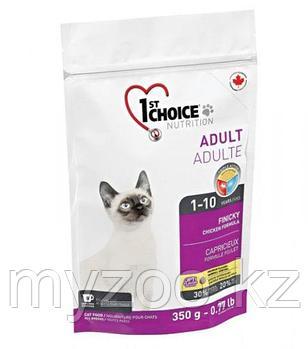1st Choice Healthy Finicky(Фест Чойс) корм для привиредливых кошек 350гр