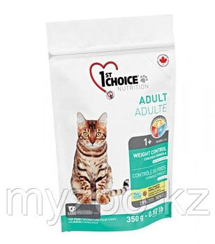 1st Choice Weight Control(Фест Чойс) корм для кошек Контроль веса 350гр