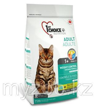 1st Choice Weight Control(Фест Чойс) корм для кошек Контроль веса 2,72 кг