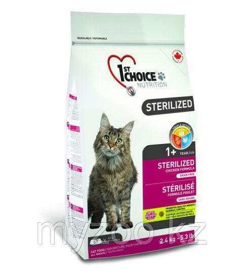 1st Choice Sterilized(Фест Чойс) корм для стерелизованных кошек 2,40 кг