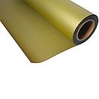 Термо флекс 0,5мх25м PU золото матовое метр, фото 2
